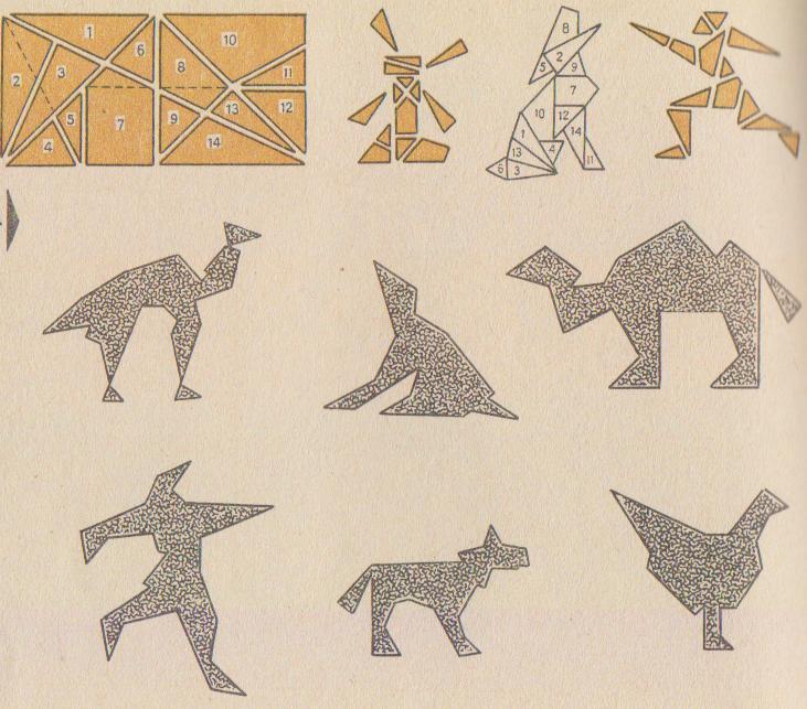 Картинки к архимедовой игре