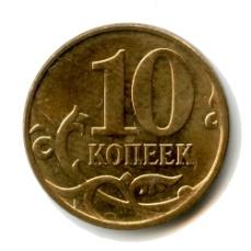 Сколько весит копейка, рубль и другие российские монеты?