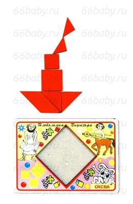 http://66baby.ru/published/publicdata/66BABYRU/attachments/SC/products_pictures/4%2C2_enl.jpeg
