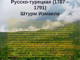 Русско-турецкая (1787 – 1791) Штурм Измаила 11 декабря 1790 года Находившаяся