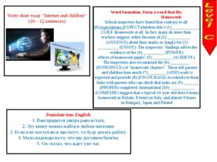 "Write short essay ""Internet and children"" (10 – 12 sentences) Word formation"