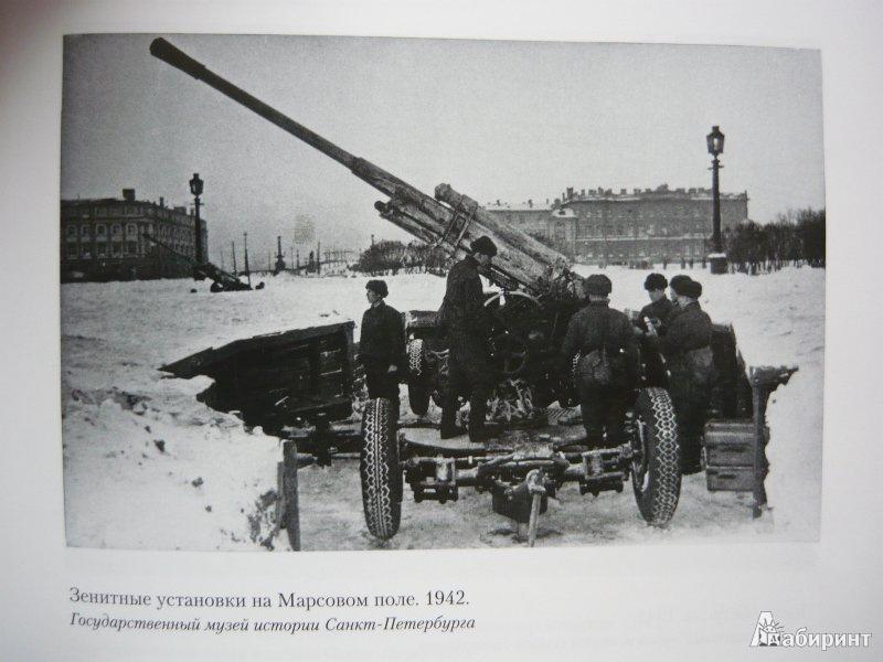 Санкт-Петербург. Хроника событий Хроника событий