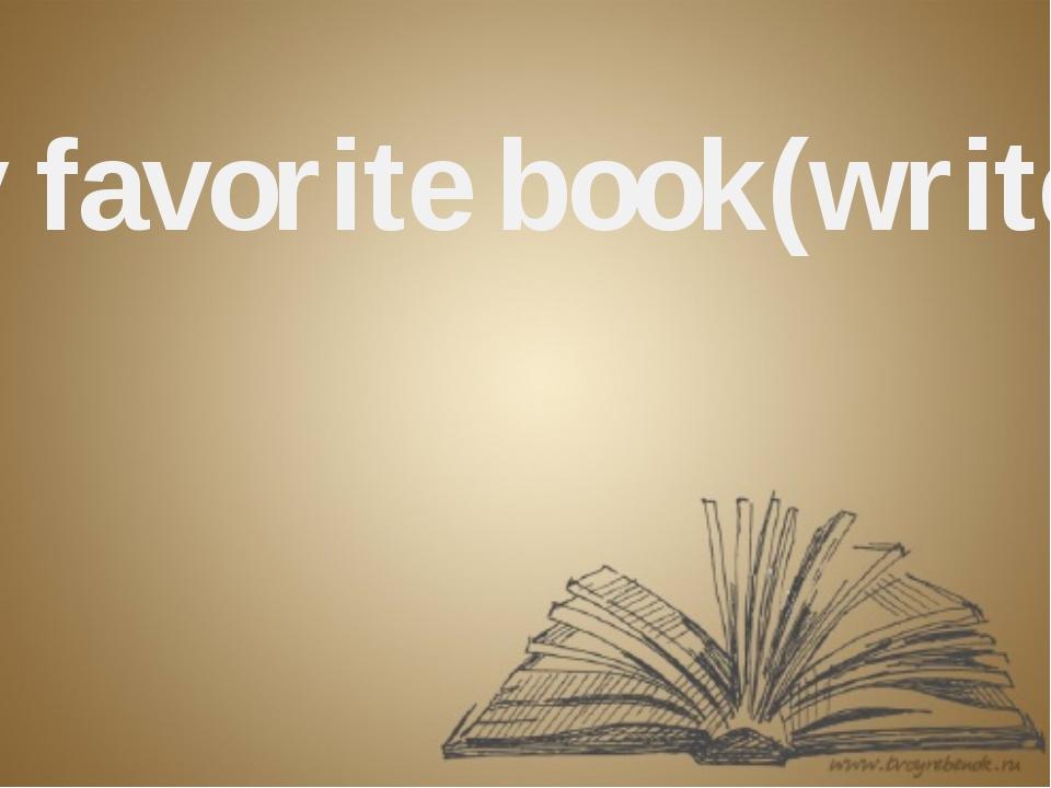 My favorite book(writer)