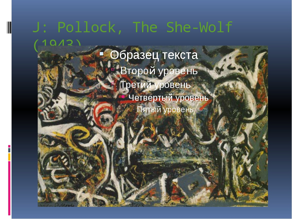 J: Pollock, The She-Wolf (1943)