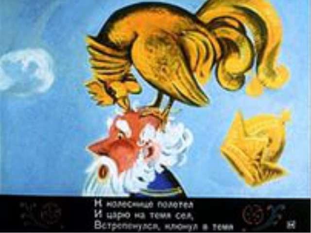 Ответ на задачу о золотом петушке. 1 способ 1) 4 8/12 – 3 3/12 =1 5/12 (кг) –...