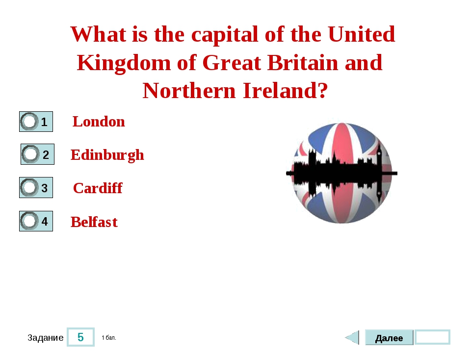 5 Задание What is the capital of the United Kingdom of Great Britain and Nort...