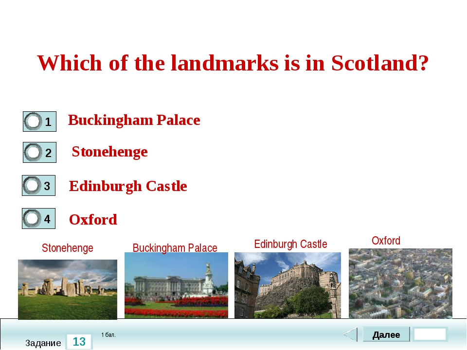 13 Задание Which of the landmarks is in Scotland? Buckingham Palace Edinburgh...
