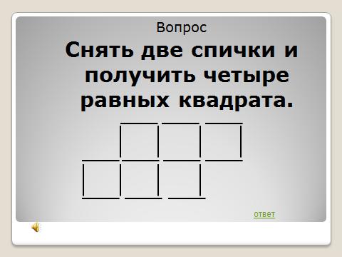 hello_html_34c356ec.png