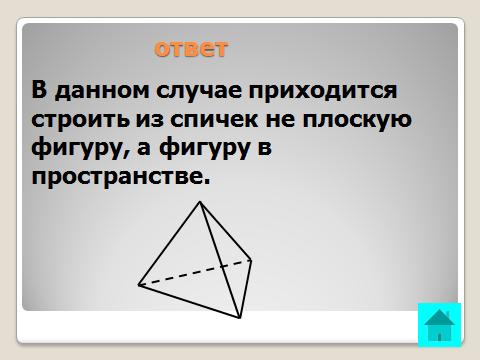 hello_html_m2e7a1871.png