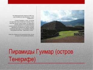 Пирамиды Гуимар (остров Тенерифе) Эти пирамиды были открыты в 1990 году извес