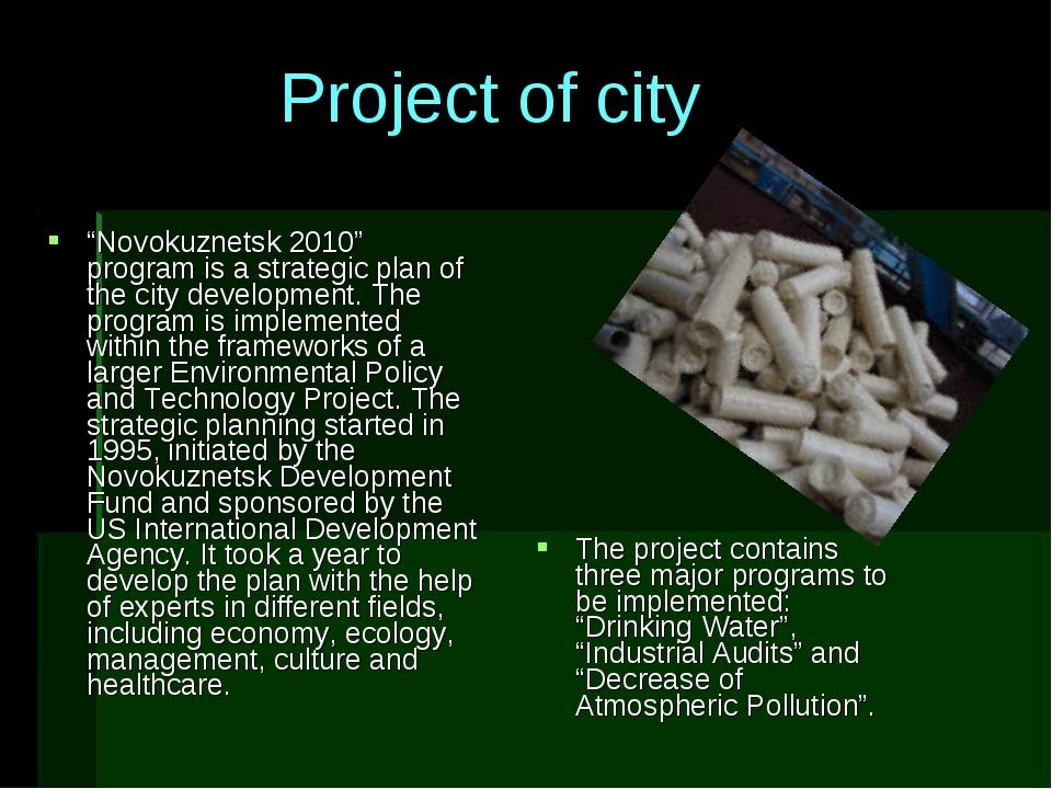 """""""Novokuznetsk 2010"""" program is a strategic plan of the city development. The..."""
