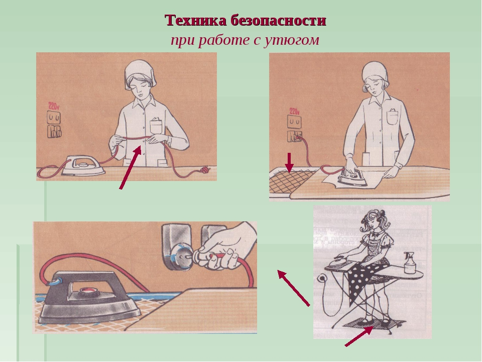 Техника безопасности при работе с утюгом