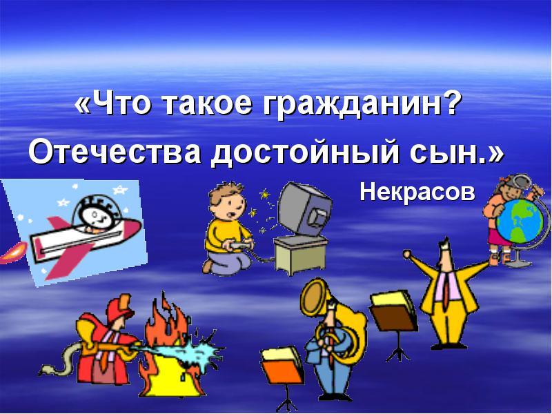 Программа Воспитательной Работы 5 9