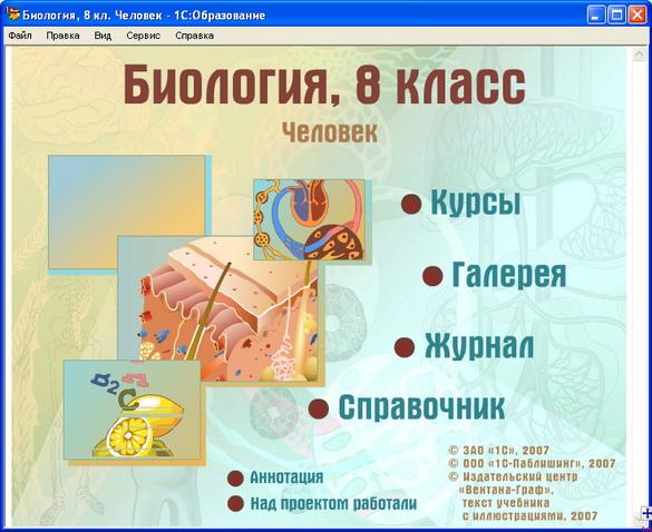 hello_html_4ff1560c.jpg