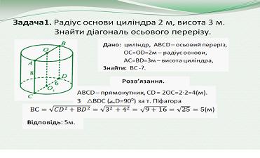 C:\Users\ИРИНКА\Desktop\072213_2009_15.png