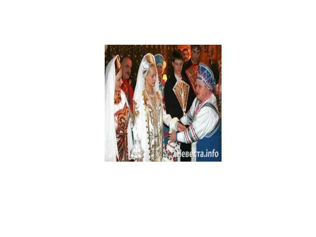 Содержание Глава II. Свадьбы 1)Юбилейные свадьбы. 2)Отличие современной свадь...
