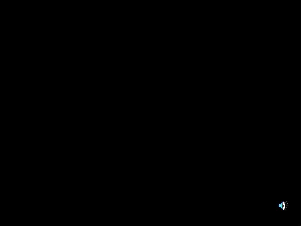 Криптограмма - кроссворд 18 1610 219 1410 1018 516 1...