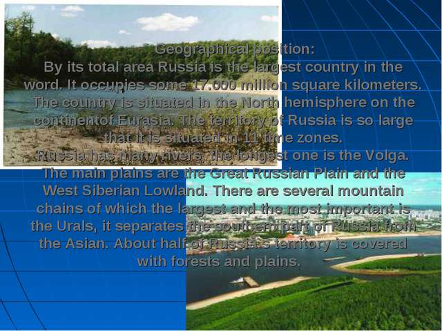 Geographical position: By its total area Russia is the largest country in th...