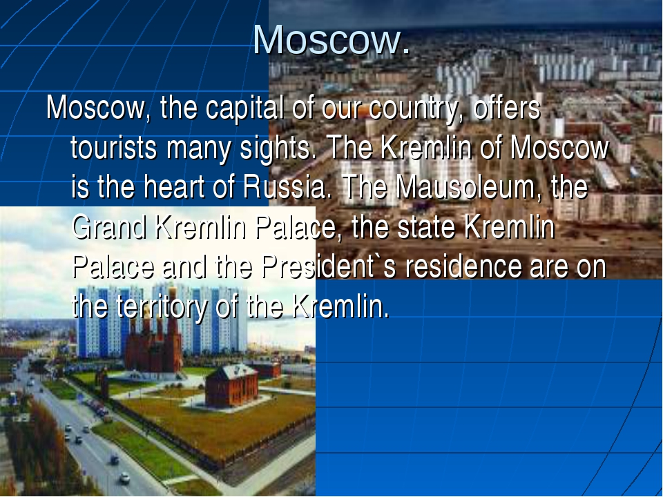 Moscow. Moscow, the capital of our country, offers tourists many sights. The...