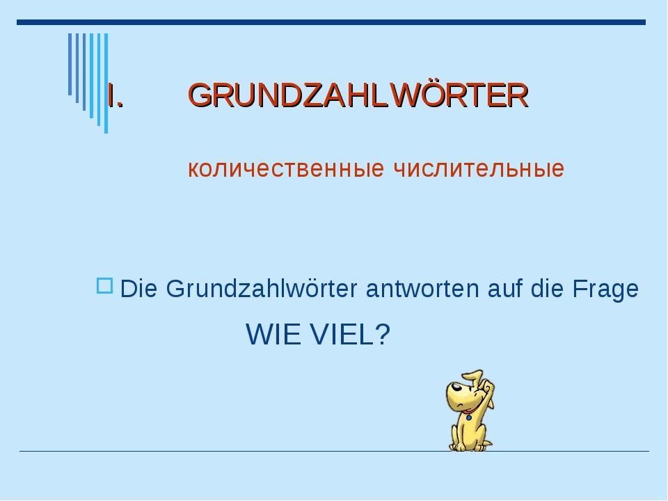 GRUNDZAHLWÖRTER количественные числительные Die Grundzahlwörter antworten auf...
