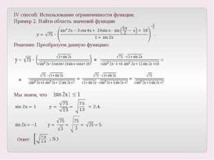 Задача1: В треугольнике АВС АВ = 13, ВС = 21, АС = 20. Найдите площадь треуго
