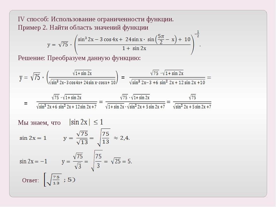 Задача1: В треугольнике АВС АВ = 13, ВС = 21, АС = 20. Найдите площадь треуго...