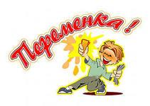http://im6-tub-ru.yandex.net/i?id=126980094-17-72&n=21