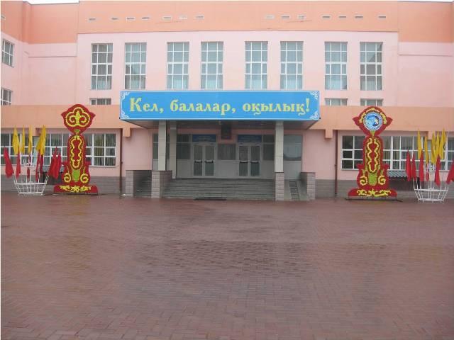 http://mek-gim.ucoz.kz/mek.jpg