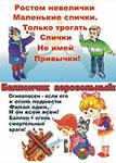 hello_html_400384af.png