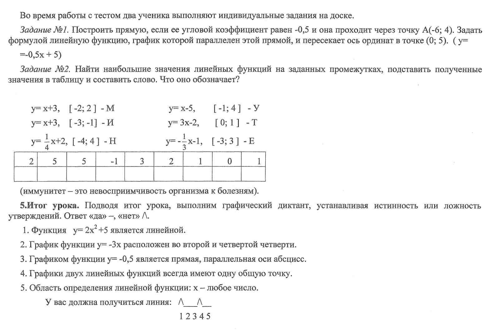 hello_html_m7db9bd38.jpg