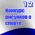 hello_html_130a8ebc.png