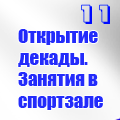 hello_html_409b4dc7.png