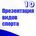hello_html_m57014fb5.jpg