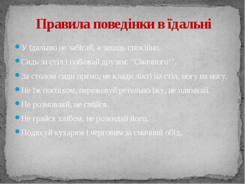 http://dok.znaimo.com.ua/pars_docs/refs/26/25410/img3.jpg