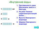 hello_html_m14197a1.jpg