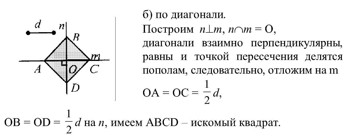http://5terka.com/images/geom79atanasyan/geom8atan-156.png