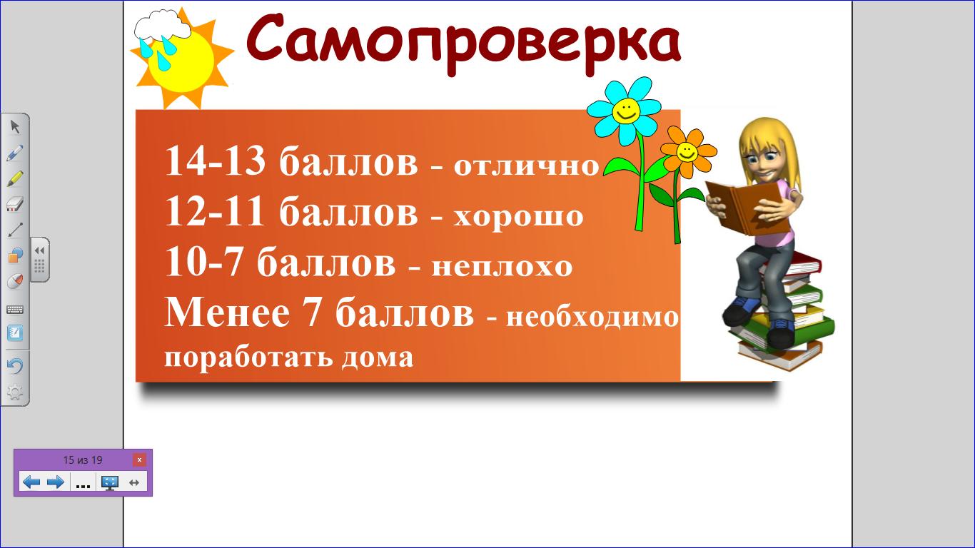 hello_html_3f5e17fc.png