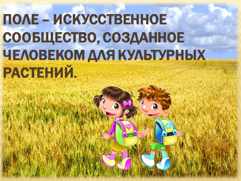 hello_html_5dc79623.png