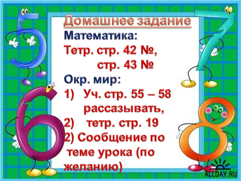 hello_html_m4cee985d.png