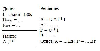 http://festival.1september.ru/articles/616867/f_clip_image016.jpg