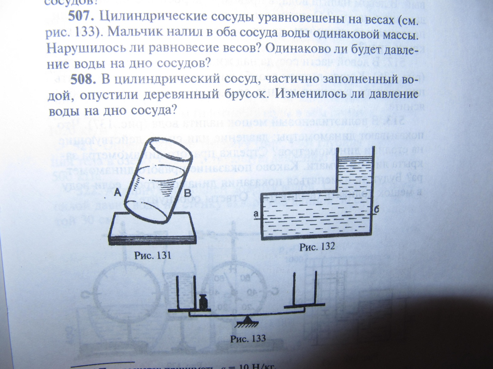 Ширина стенки в направлении, перпендикулярном плоскости чертежа (от