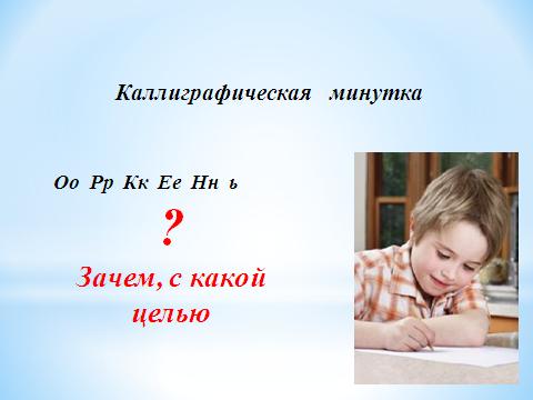 hello_html_m3b870e5d.png