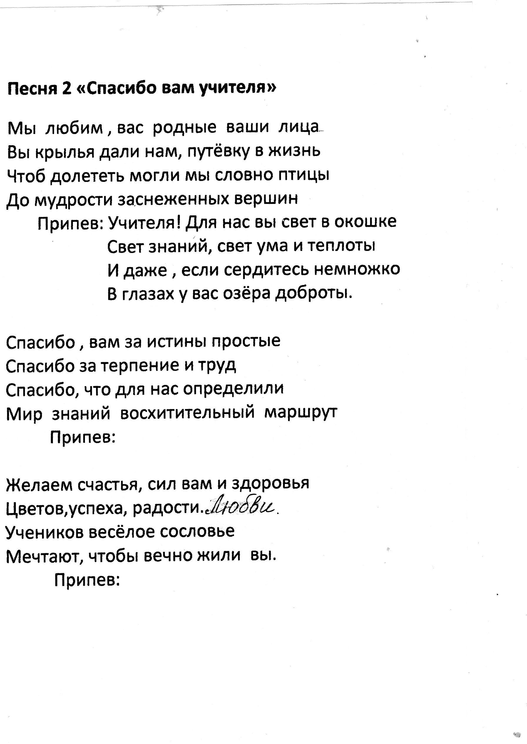 C:\Documents and Settings\ADMIN\Мои документы\Мои рисунки\день учителя\img047.jpg