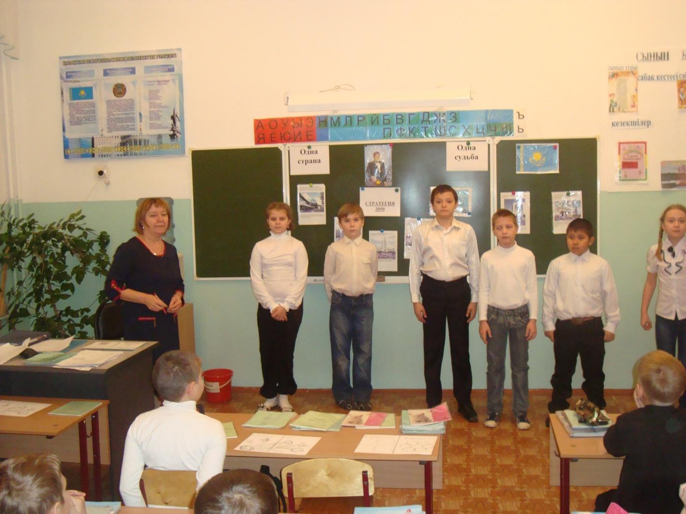 F:\неделя нач школы\единый информац день\DSC07442.JPG