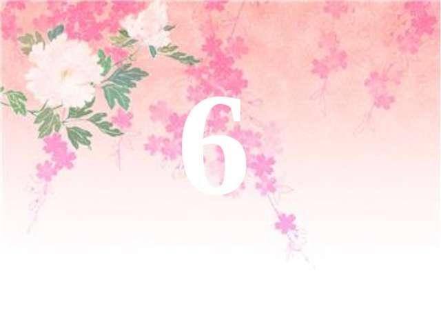 6 айналым