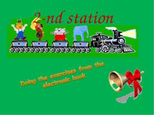 2-nd station