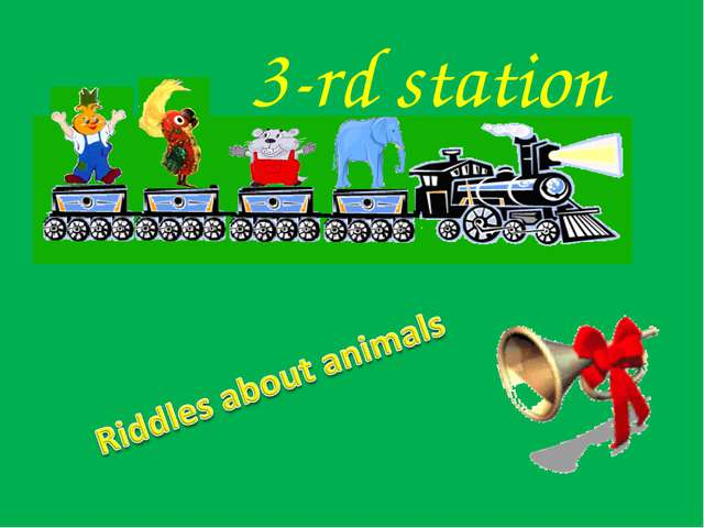 3-rd station