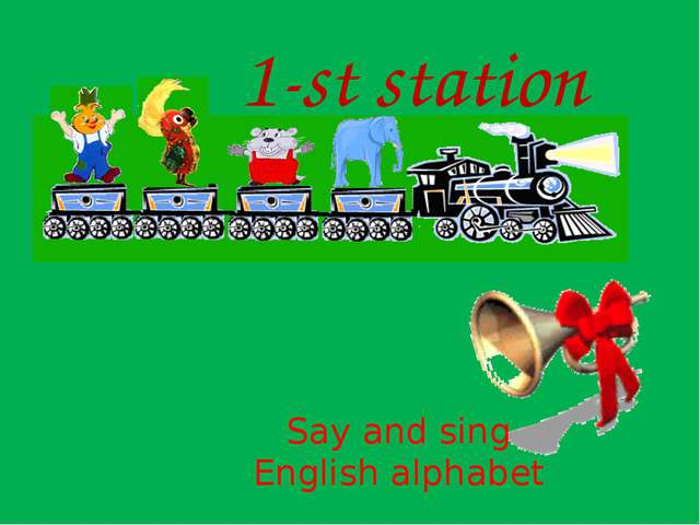 1-st station Say and sing English alphabet