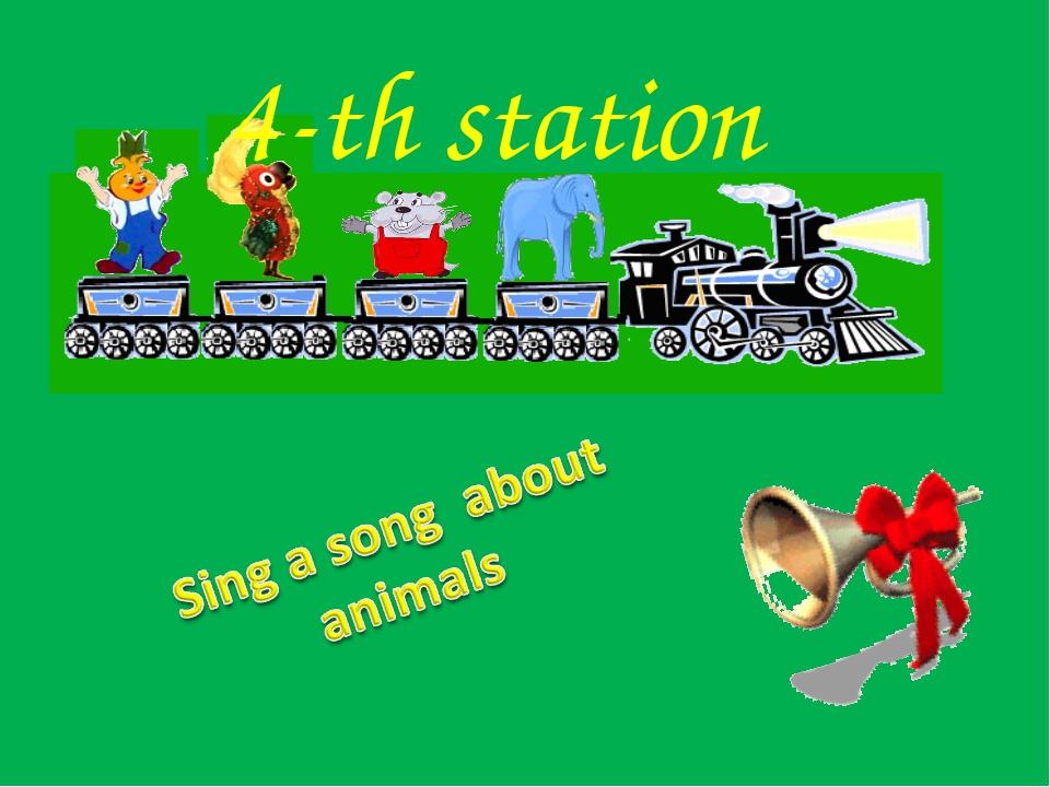 4-th station