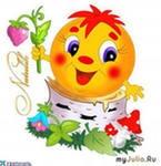 hello_html_m389537fe.jpg